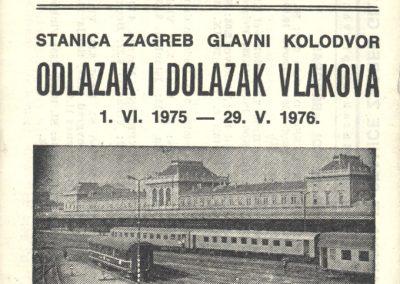 Stanica Zagreb Glavni kolodvor: Odlazak i dolazak vlakova,  Željezničko transportno poduzeće Zagreb, 1975.