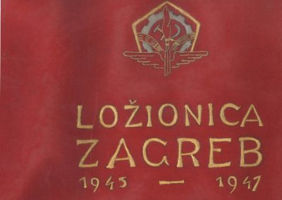 Foto album: Ložionica Zagreb 1945.-1947.